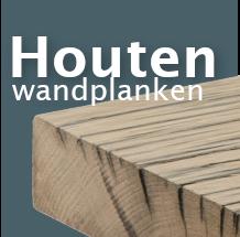 Link naar de webpagina waarop de houten wandplanken en designplanken van nieuw en oud hout te bestellen is